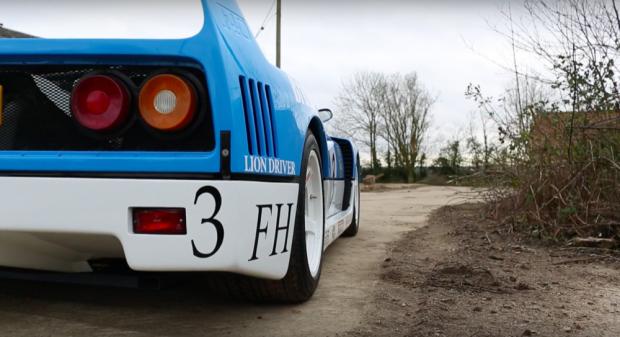 FerrariF40GT TTRmain copy50-to-70